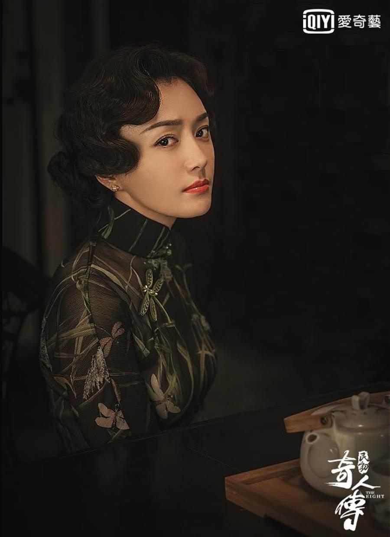 秦嵐飾演商女「金繡娘」。(愛奇藝台灣站提供)