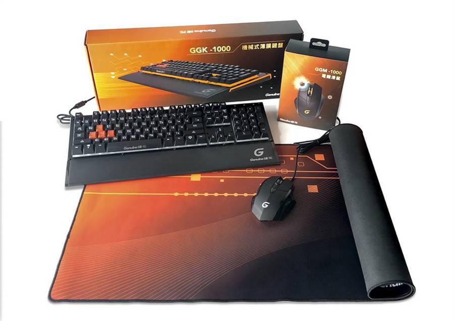 Genuine電競周邊三寶,包含電競機械鍵盤、電競滑鼠與大型滑鼠墊,隨機直接貼心附贈。(圖/NOVA情報誌提供)