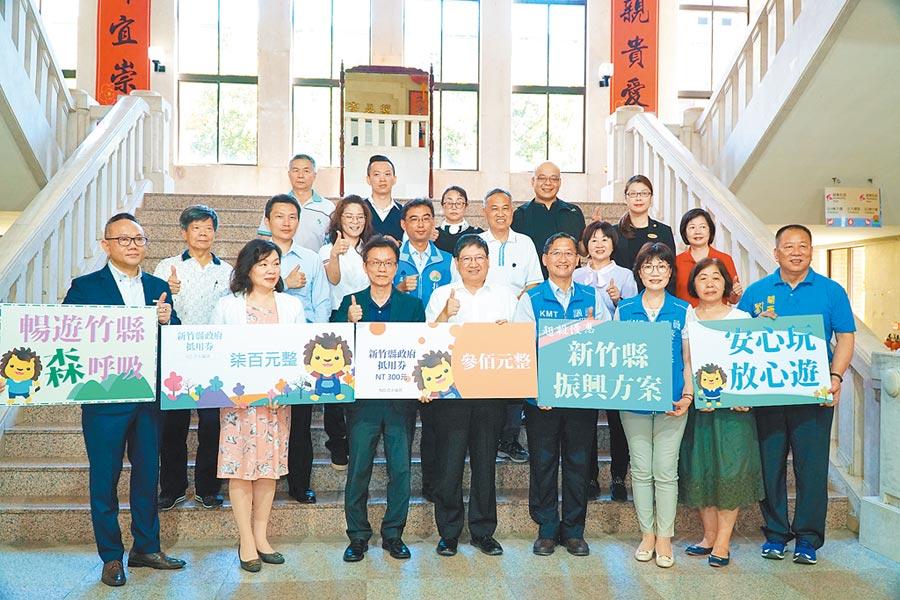 新竹縣政府振興觀光,與旅行社配合推出10條「來趣山上」路線,並加碼「你來玩我買單─觀光振興方案」。(莊旻靜攝)