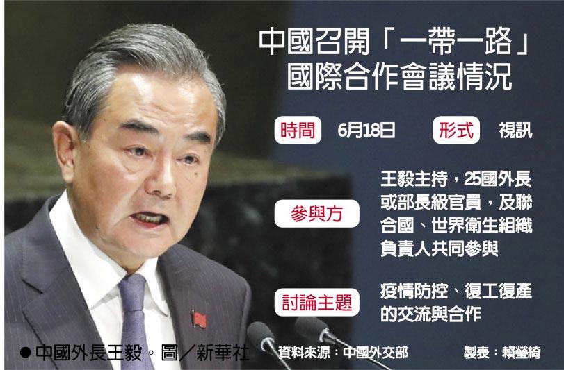 中國外長王毅。圖/新華社