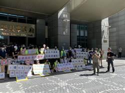 家長抗議永平國小建地下停車場 新北市府:工程可改善環境