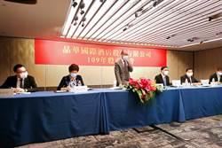 《觀光股》潘思亮:台北飯店營運仍艱辛 最快明年才恢復