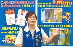 遭判當選無效痛失議員寶座 劉茂群又被訴賄選二審無罪