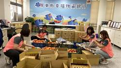 屏東慈善聯合協會助滯銷蔬果由廢變寶