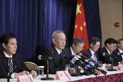 劉鶴:北京承諾保障香港國際金融中心的地位
