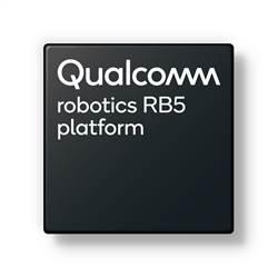 高通推出首個支援5G與AI 之機器人平台RB5