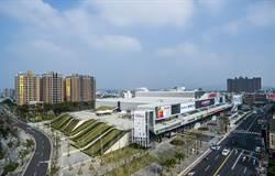 桃園八德廣豐新天地 底價48.6億元公開標售