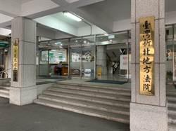 台北醫院大火釀15死14傷  2護理師判無罪