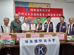 梧棲國際同濟會捐4000顆粽子 波麗士揪感心