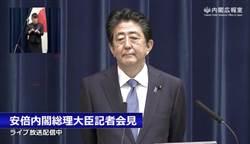 日本19日起解除全國跨縣移動的限制