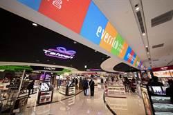 昇恆昌7月起關閉台中與高雄機場過半門市