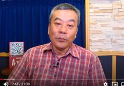董智森:台灣10幾年來最大共諜案是總統府的他