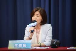 黃健庭出任監察院副院長 國民黨:交考紀會嚴處