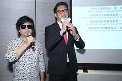 王俊傑讚星展 林鑫川創作暖心歌曲