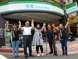 全家首創社區公益經濟圈  打造社企夥伴店