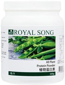 御松田植物蛋白素 零負擔、好吸收