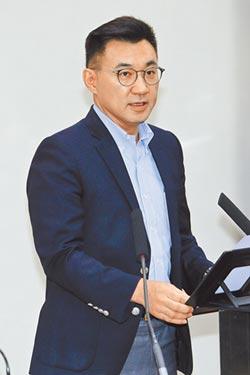 江宣示黨產歸零 促重啟協商