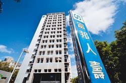 2020全球百大保險品牌 富邦人壽台灣第一