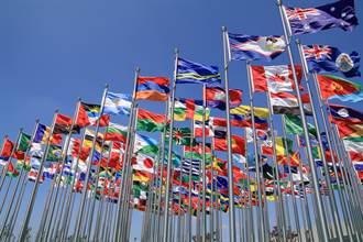 我們織造國旗毀滅國旗 高舉國旗前進