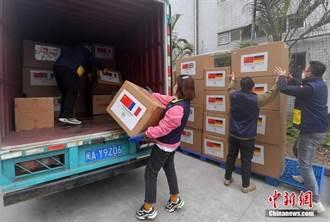 部分快遞暫停派送北京業物  電商還聯繫買家求退貨
