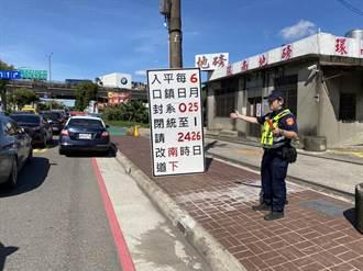 端午連假國道匝道管制請用路人注意