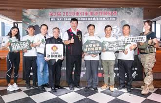 東引軍事越野障礙賽 8月1日熱鬧開跑