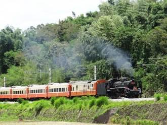 仲夏寶島號蒸汽火車之旅 台鐵19日開賣