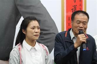 前國會助理涉入共諜案 遭爆曾任民進黨陳進丁辦公室