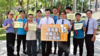 助青年就業 雲嘉南釋逾1.8萬職缺