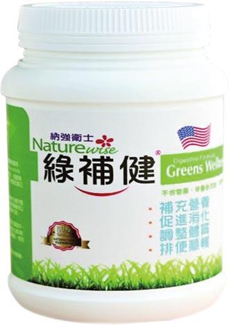 東揚生技綠補健富含各種營養素