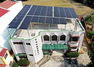 屋頂變太陽能電廠 天晴能源扮推手