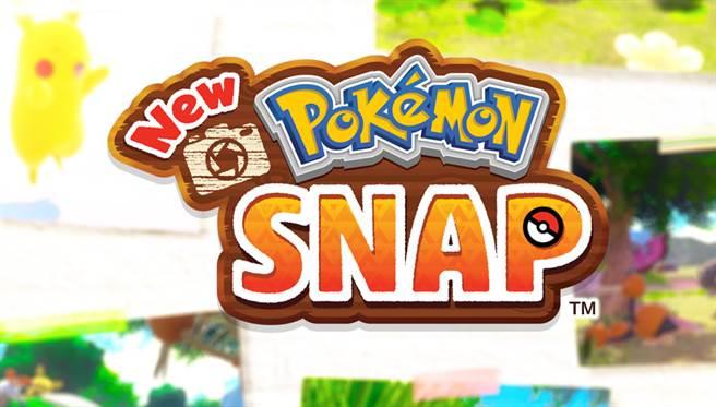 任天堂聯合寶可夢公司宣布將復刻寶可夢相機遊戲。(摘自任天堂官網)