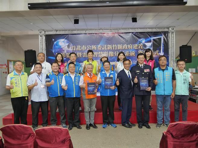 竹北市公所、新竹縣政府、新竹縣警察局18日於縣府大廳,共同簽約,將建置錄影監視暨雲端智慧影像分析系統。
