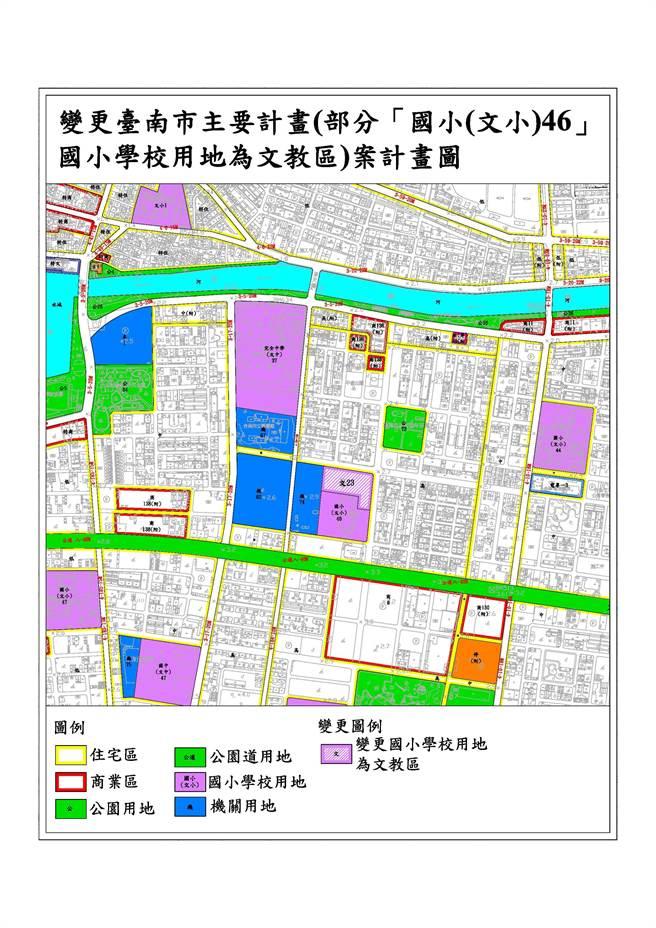 台南市政府配合將安平區金華段82地號部分學校用地變更為文教區,6月3日起公開展覽30天。(台南市都發局提供/曹婷婷台南傳真)