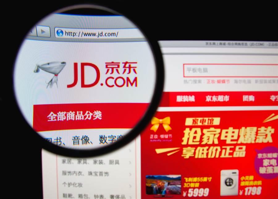 大陸電商「618」大促正式登場,京東公布開場2分鐘內直播帶貨金額已破億元人民幣。(shutterstock)