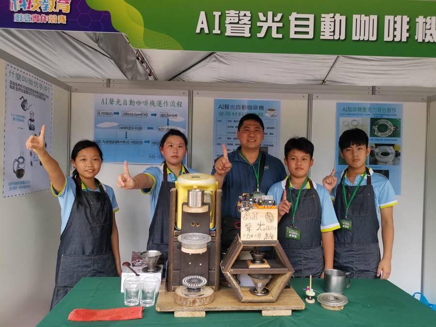 同安國小六年級學生打造「AI聲光自動咖啡機」具有人臉辨識系統可以客製化咖啡,成為全國第一個勇奪創客自造大賽雙冠王!。(彰化縣政府提供/吳敏菁彰化傳真)