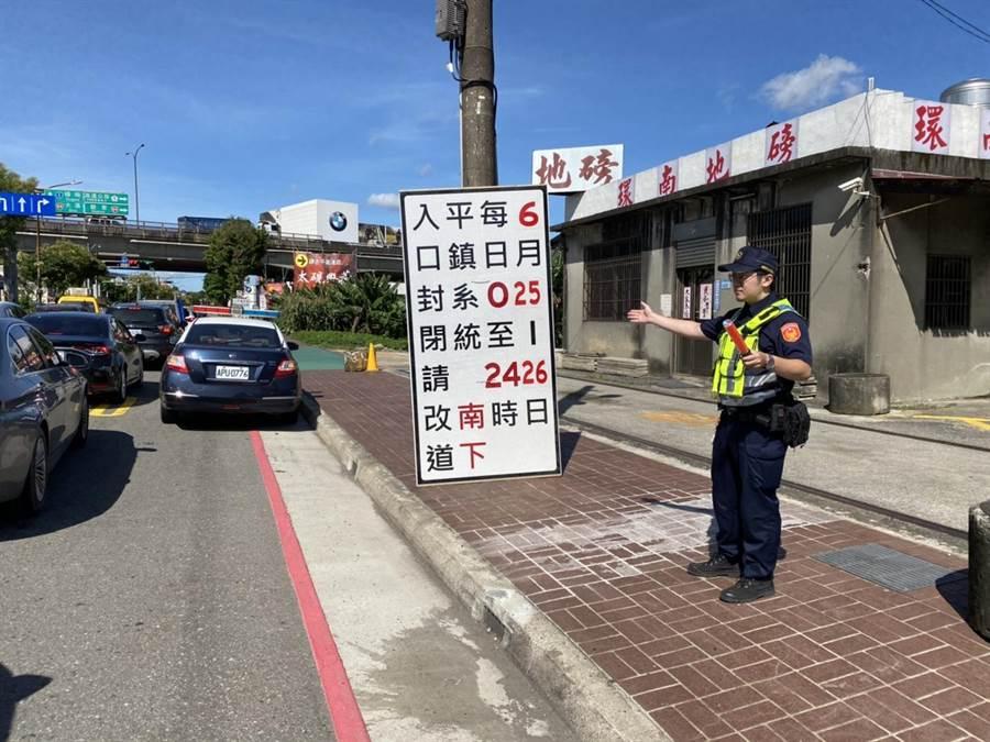 端午連假國道匝道管制請用路人注意。(呂筱蟬攝)