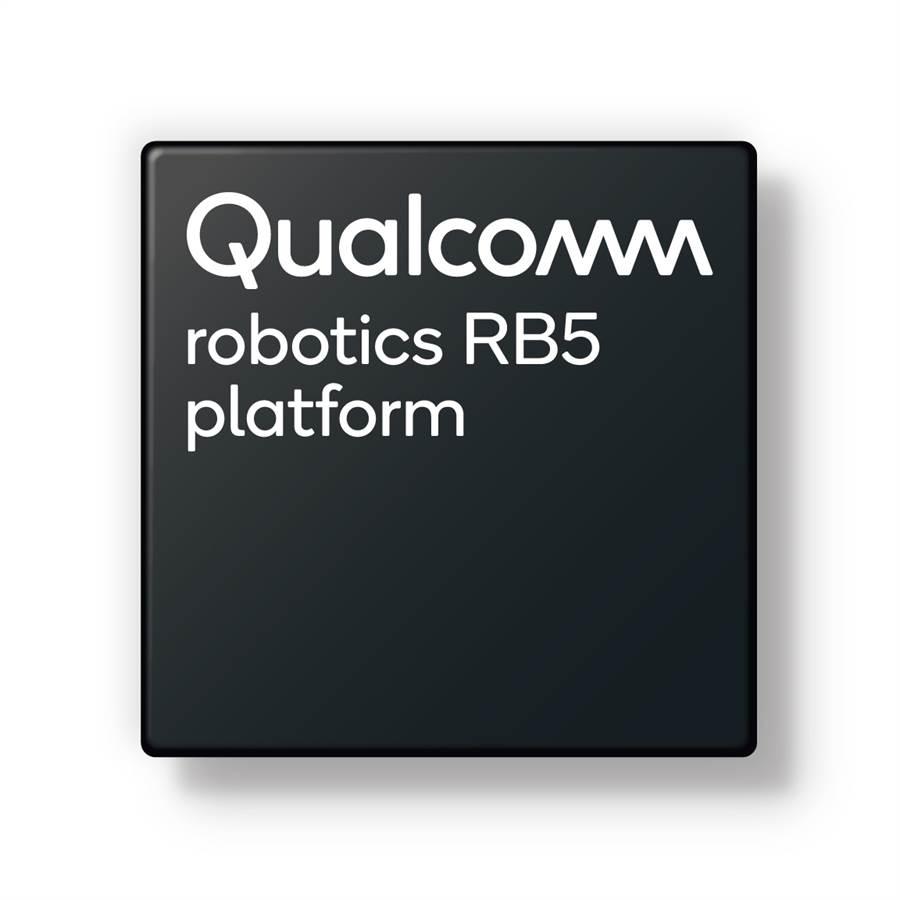 高通機器人RB5平台。(高通提供/黃慧雯台北傳真)