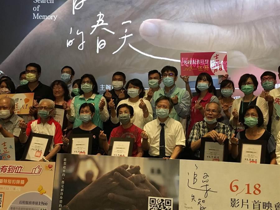 嘉義市長黃敏惠(二排中)感謝參與製播失智症照護紀錄片的所有人 。(廖素慧攝)