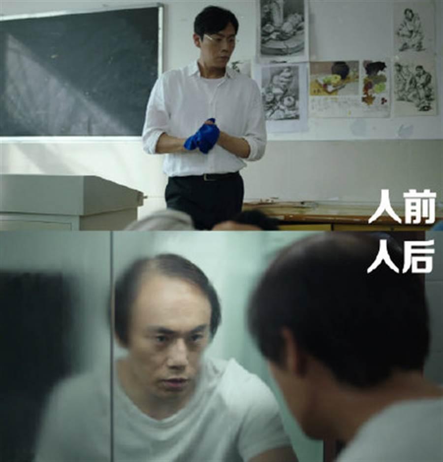 秦昊在剧中的秃头造型被网友热议。(图/翻摄自微博)