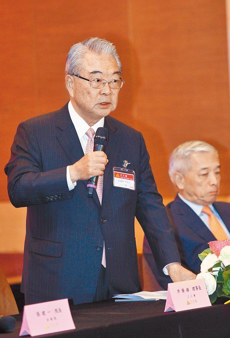 三三會理事長許勝雄說,看好財經內閣,對台灣經濟可形成正面幫助。(本報資料照片)