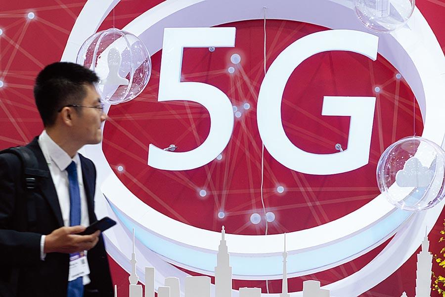 今年是5G元年,各大電信業者無不卯足勁,全力衝刺基礎建設,就怕輸在起跑點。(本報資料照片)