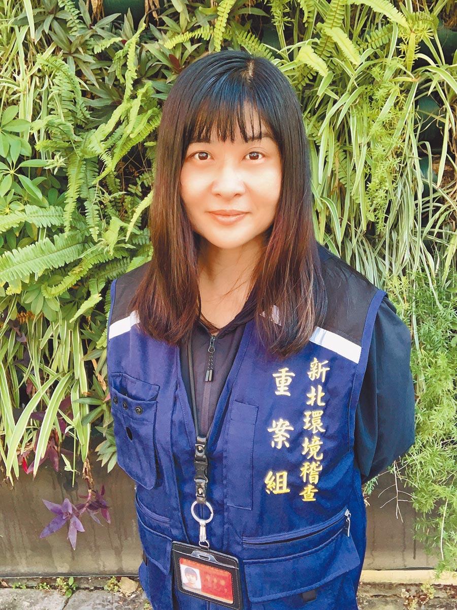 郭文馨身為新北環境稽查重案組唯一女性稽查員。(新北市環保局提供/葉德正新北傳真)