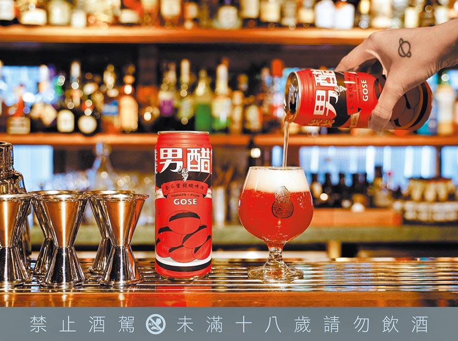 臺虎精釀×Bar T.C.R.C.聯名酒款「餞男醋女酸啤酒」,售價89元。(臺虎精釀提供)