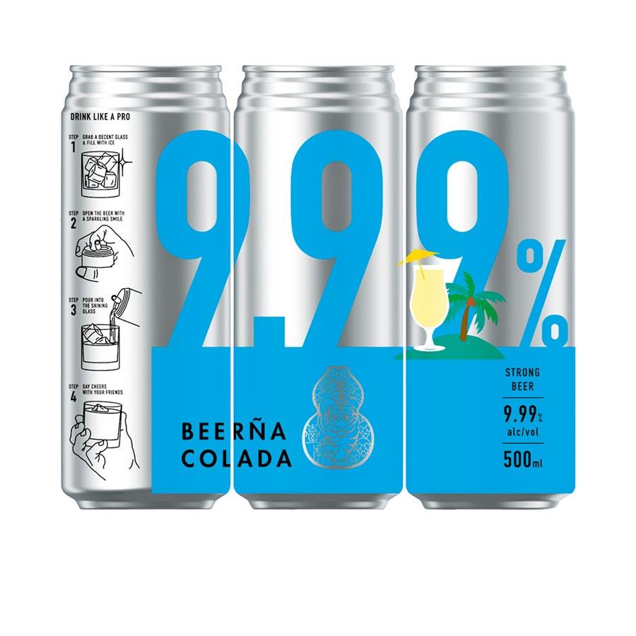 臺虎精釀夏季新品「9.99調啤系盛夏特典-啤拿可樂達」即日起全台7-ELEVEN陸續上市,售價99元。(臺虎精釀提供)