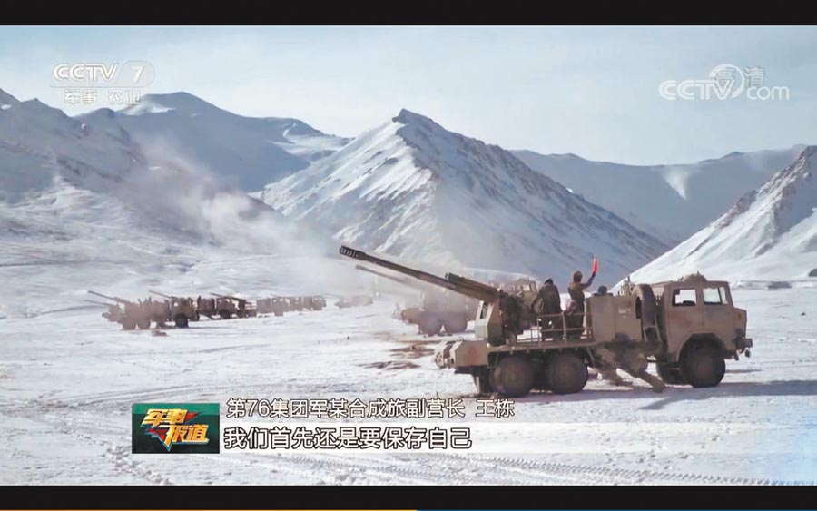 76集團軍在海拔4000公尺的崑崙山駐訓。(央視截圖)