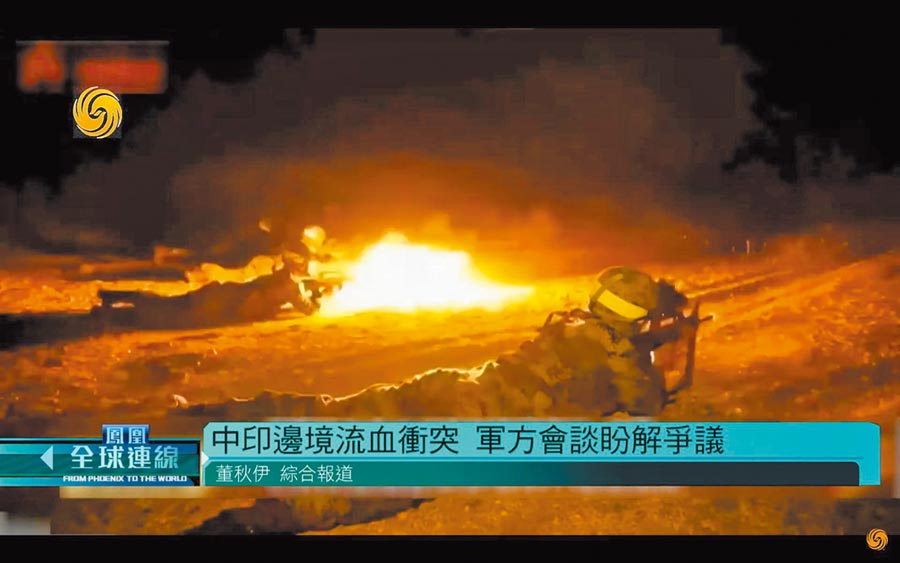 西藏軍區近日舉行立體拔點實兵實彈演習。(央視截圖)