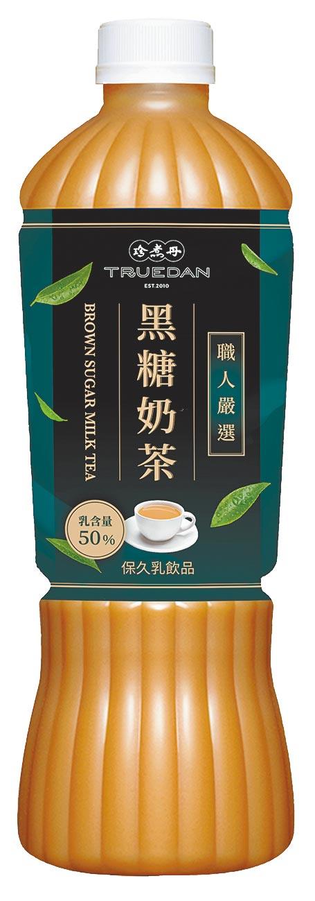 全家x珍煮丹黑糖奶茶,35元。(全家提供)