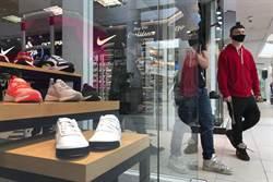 零售數據分析:大陸美國消費均現報復性反彈 大幅超出預期