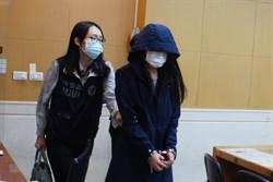 女行員不動產詐貸3億 30萬交保前夫聲押